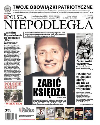 Polska Niepodległa 40/2016