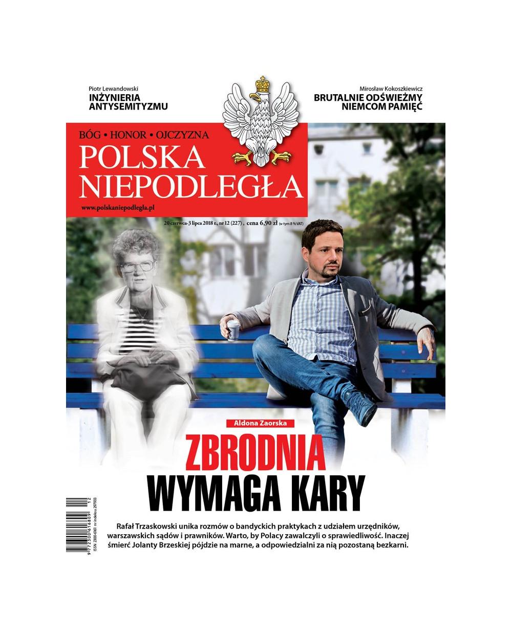 Polska Niepodległa 12/2018
