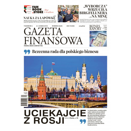 Gazeta Finansowa 12/2019