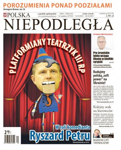 Polska Niepodległa 40/2015